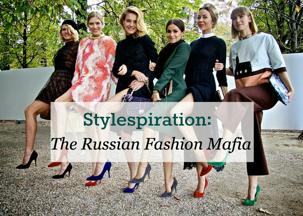 fashion icon на русском: