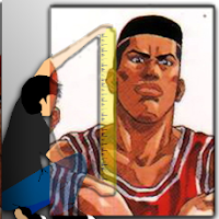 Akagi Takenori Height - How Tall