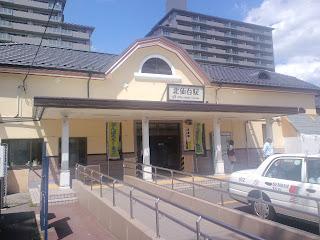 写真:JR仙山線の北仙台駅駅舎