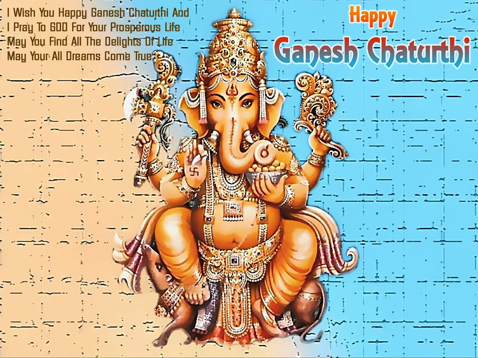 SMS of ganesh chaturthi
