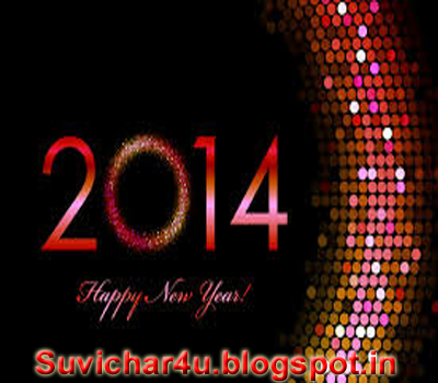 Suvichar for you ki or se happy new year 2014