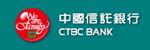 中國信託 匯款帳號