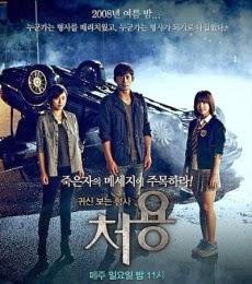 drama korea februari 2014