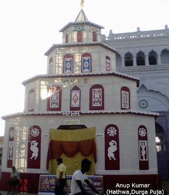 Hathua Durga Puja,Anup Kumar