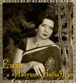 Мария Акинщикова