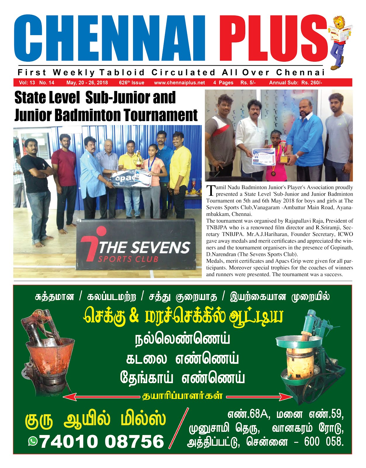 Chennai Plus_20.05.2018_Issue