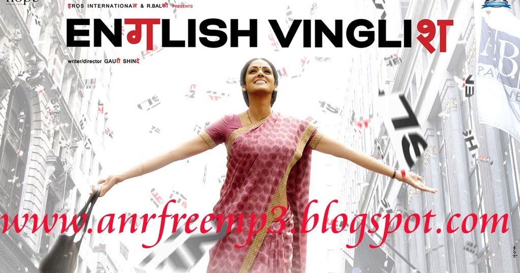 English Vinglish Official Trailer Watch Full Movie On Eros Now