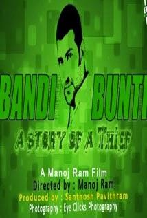 Bandi Bunty (2014) 720p Bluray Rip Watch Online Free