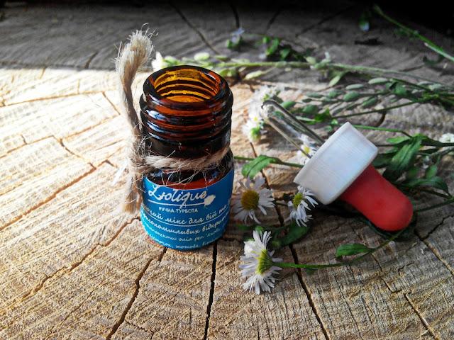 масло для бровей и ресниц Lюtique