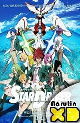 Star Driver 25 online