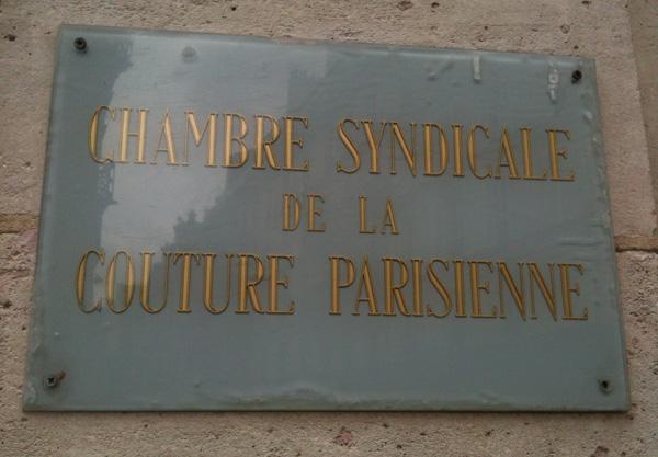 Parisvienne paris aller et retour for Chambre de syndicale