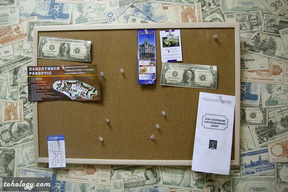 Money Room in Giggly Hostel