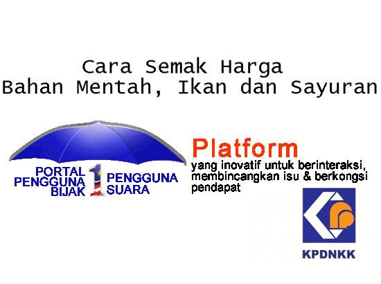 Portal Pengguna Bijak - Semakan Harga Barang Online 2014 - hasrulhassan.com