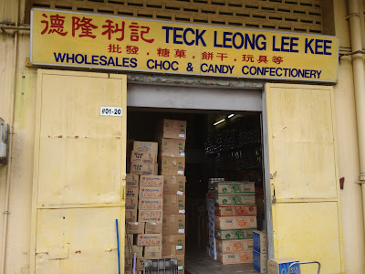 Old School Candy @ Teck Leong Lee Kee