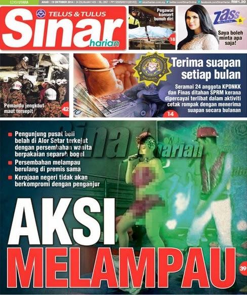 Kedah Semakin Maju Dalam Pusat Beli Belah Pun Ada Tarian Separuh Bogel