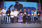 Dikkulu Chudaku Ramayya Audio launch-thumbnail-13