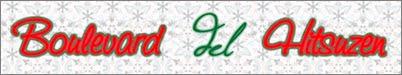 http://boulevarddelhitsuzen.blogspot.com.es/