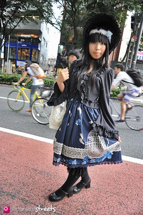 Fashion Street Style La Moda Giapponese Trend Hub
