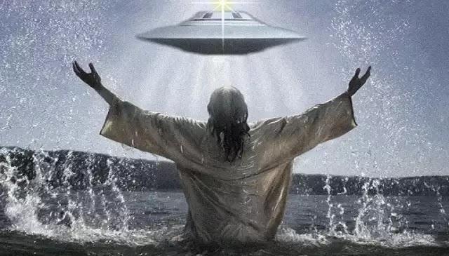 Ξεκινά το πρόγραμμα METI που θα στέλνει μηνύματα επικοινωνίας σε εξωγήινους πολιτισμούς