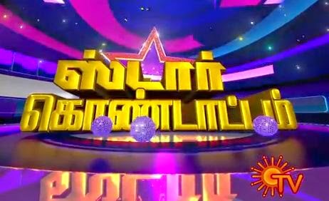 Star Kondattam | A Fun Filled Show With Personalities Sun Tv Tamil New Year Special Full Program Show HD Youtube 14th April 2014 Watch Online
