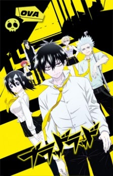 Cover OVA 1 Blood Lad