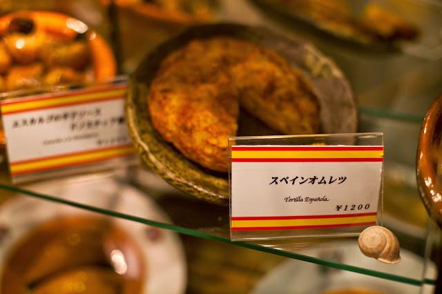 Tortilla Japón