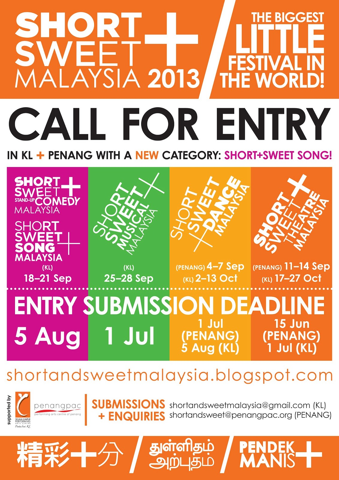 spm essay about festival in malaysia