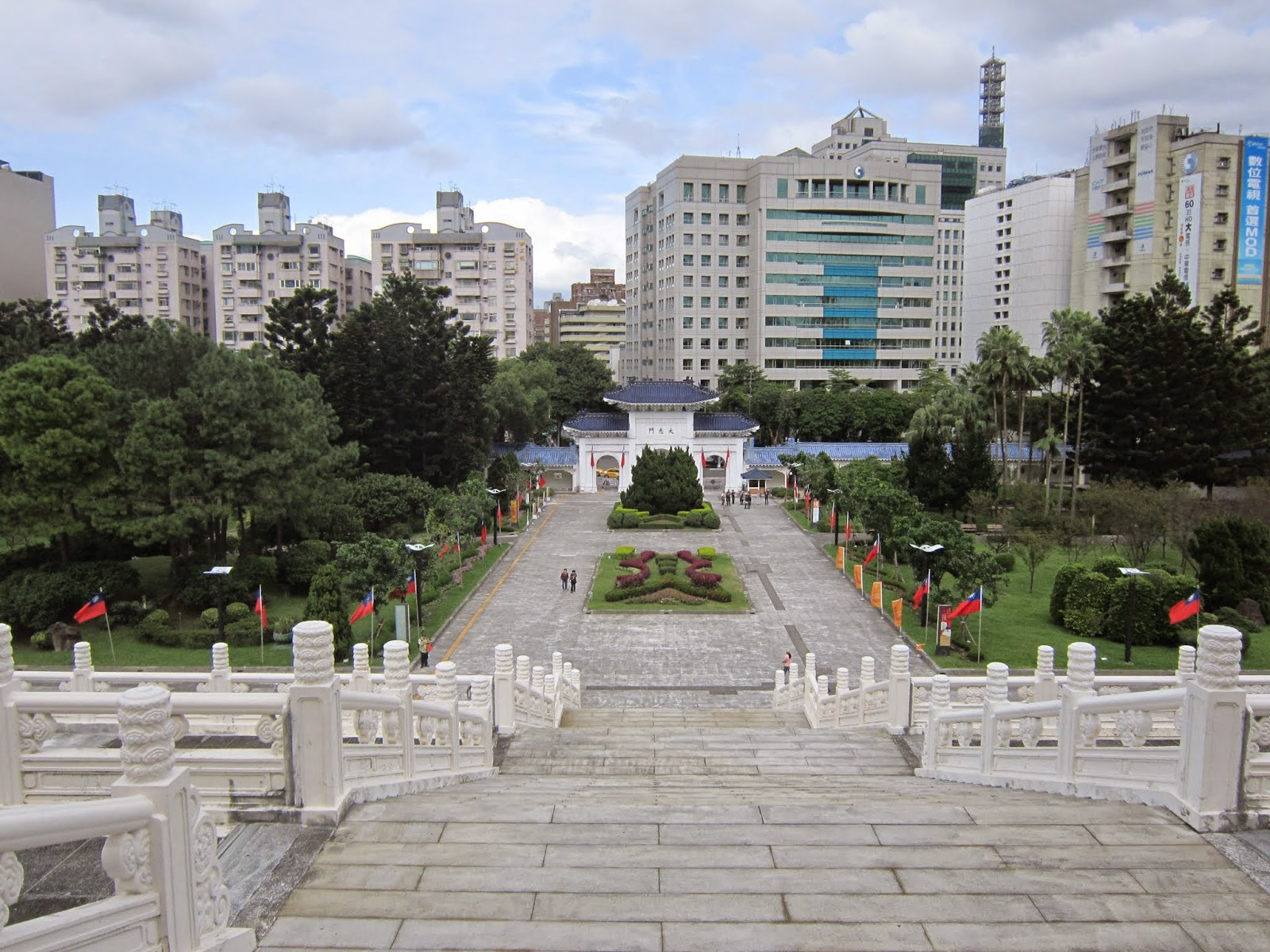 From the top view of Chiang Kai Shek Memorial Hall in Taipei, Taiwan