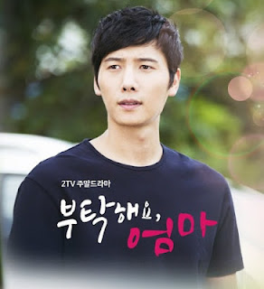Drama Korea All About My Mom Episode 1-Tamat
