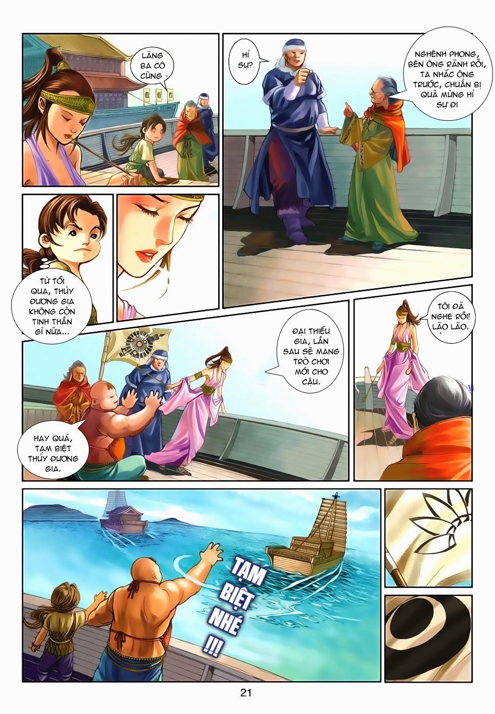 Thần Binh Tiền Truyện 4 - Huyền Thiên Tà Đế chap 9 - Trang 21