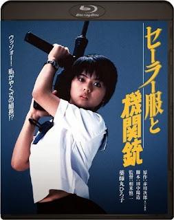Phim Sailor Suit And Machine Gun