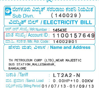 how to find rr number bescom