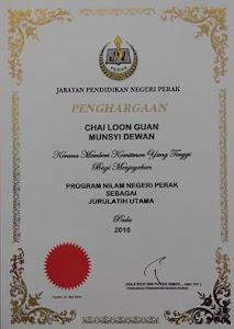 Sijil Penghargaan JPN Perak