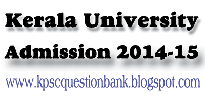 Kerala University 2014, allotment, www.admissions.keralauniversity.ac.in, Kerala University,