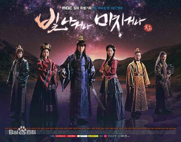 韓劇輝煌或瘋狂(閃耀或瘋狂)線上看 第3集