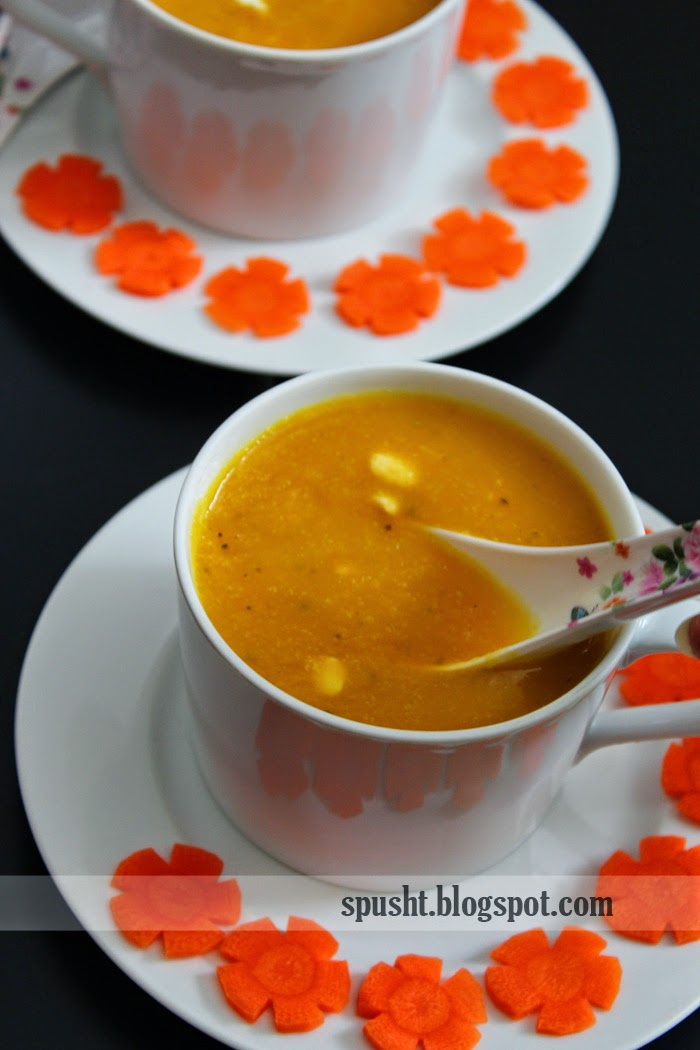 ... Travelogue, and more: Carrot and Ginger Soup | Vegetarian Soup Ideas