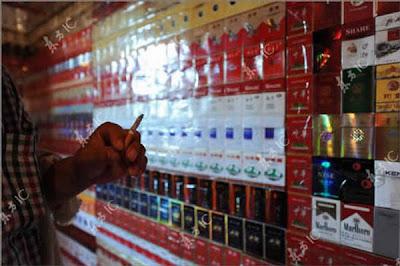 Pengumpul kotak rokok terbanyak di dunia