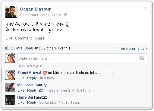 Kehndi Tere Status Dil Nu Khich Jehi Paunde Ne