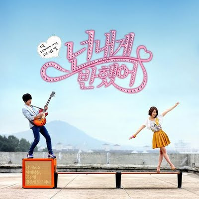 Film Drama Korea Heartstrings - You've Fallen for Me