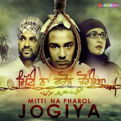 Mitti Na Pharol Jogiya (2015) Punjabi WEB HDRip 480p 300mb