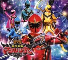 Assistir - Mahou Sentai Magiranger - Online