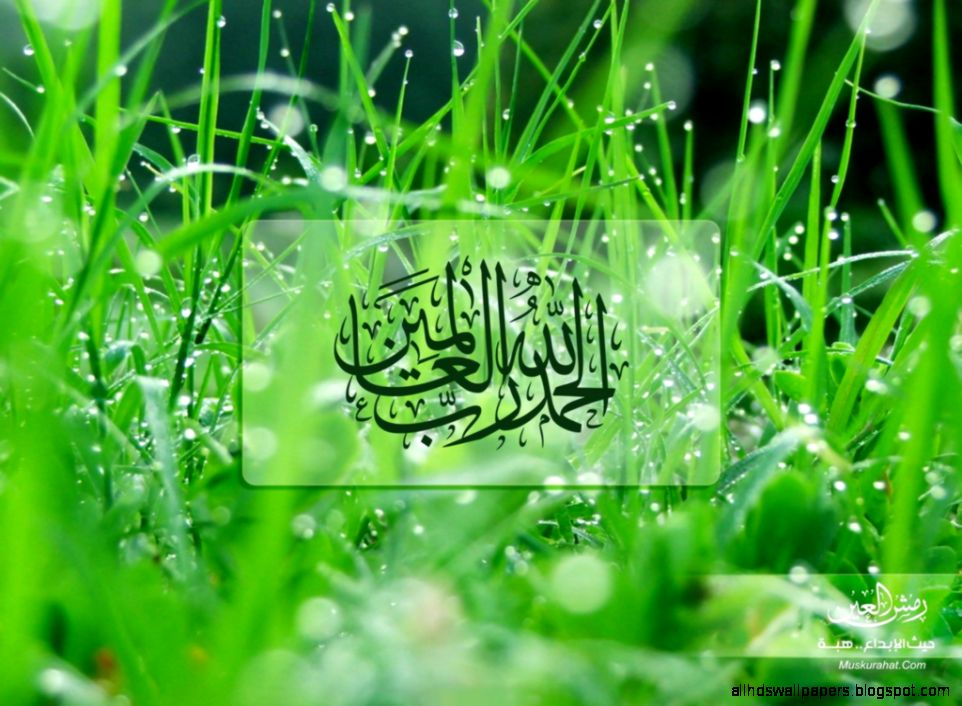 islamic hd wallpapers 1080p widescreen