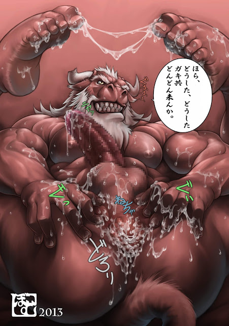 Furry, bara, yaoi, Bomb(Grenade), Censor, Images Set, Beastmen 5, Animal,