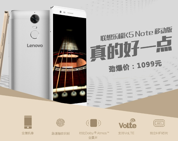 Lenovo k5 Note Image Price Information