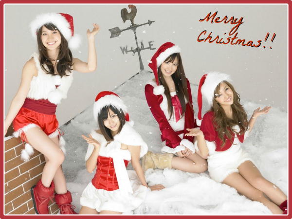 La navidad en japón