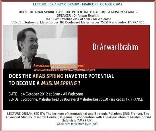 Association of Muslim Social Scientists United Kingdom (AMSS UK).