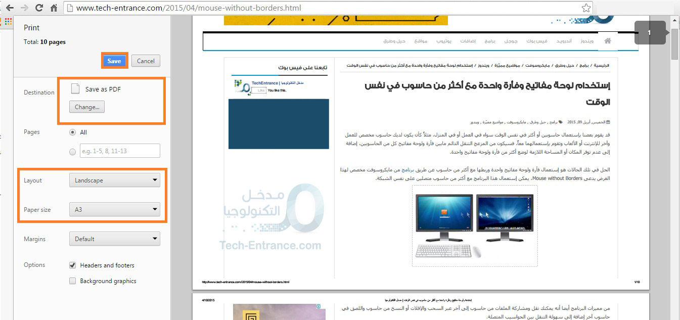 طريقتين لتحويل محتوى أي موقع على الإنترنت إلى كتاب إلكتروني convert website to PDF