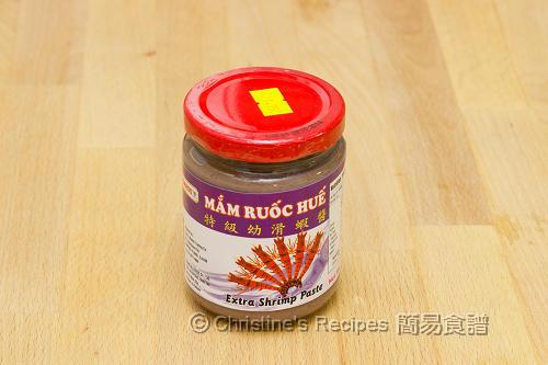蝦醬 Shrimp Paste