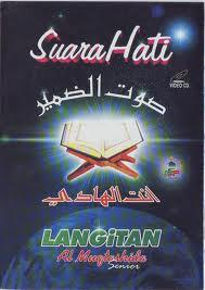 Album Al Muqtashidah Vol.3 - Arti Hidup