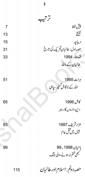 Index of Taliban book by Ahmad Rasheed